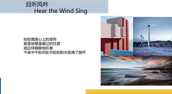 """你所期待的ECA2018""""悦.心""""秋冬新品订货会"""