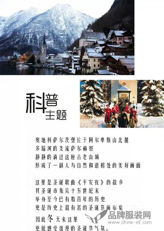 探索文化之旅第21站 艺域2018冬季新品发布会火爆进行中