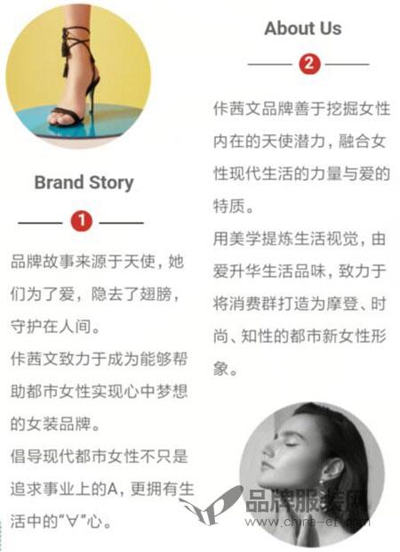 5.20 恭喜KAXIWEN佧茜文诸暨雄风新天地店盛大开业