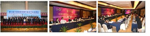 2018中国(东莞)国际纺织制衣工业技术展总结