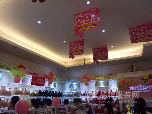 恭喜贵州冉女士都市新感觉内衣活动业绩高达72116元