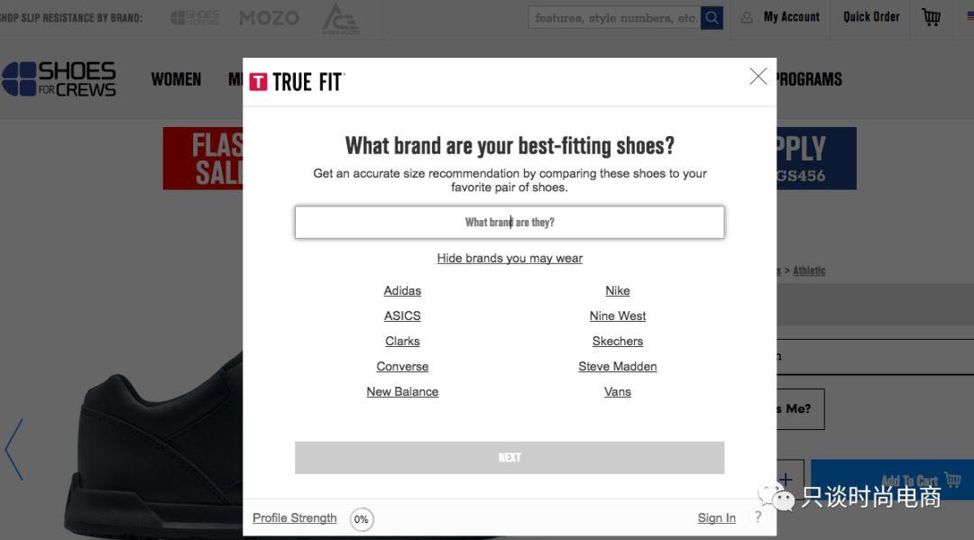 时尚服务商收集千万人鞋服尺码解决退货老大难