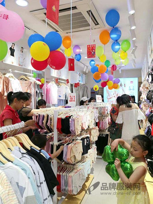 祝贺江西赣州蔡先生的都市新感觉内衣店开业大吉