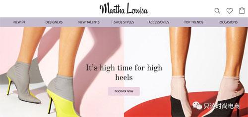 Mytheresa被收购后创始人又开了一家高档女鞋电商