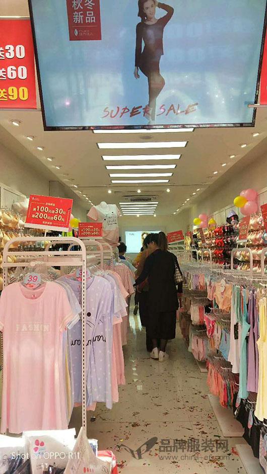 实力造就品牌 恭喜城市佳人甘肃张掖2店顺利开业