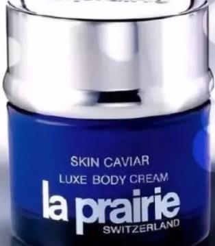 高端美妆越贵越好卖!La Prairie第一季度收入大涨56%
