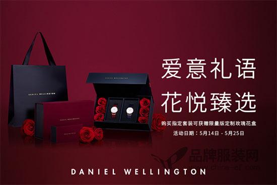 腕表品牌Daniel Wellington丹尼尔・惠灵顿2018新品上市