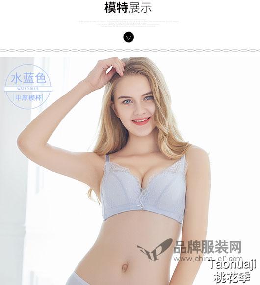 taohuaji桃花季2018夏季新品 摆脱夏季穿衣尴尬