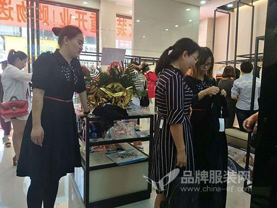 热烈祝贺茂名DISIR迪丝爱尔店5月23日隆重开业