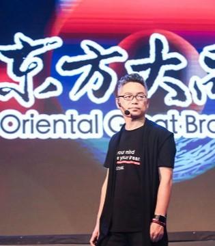 COMBO康博助力IAI国际创享节 成为指定服装品牌亮相北京!