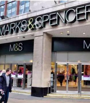 马莎百货计划2022年前关闭超100家店 预测利润连续两年下滑
