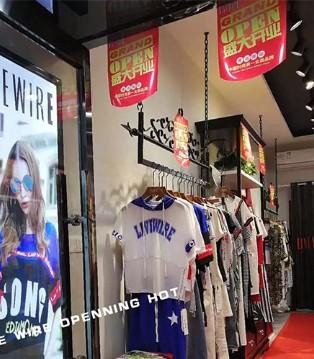 恭喜ONEONLY旗下亮点国际重庆歌乐山店开业大吉