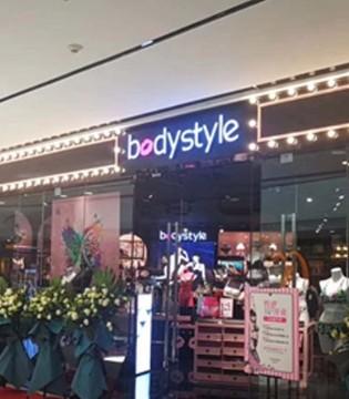 浪漫的五月,热烈祝贺布迪设计南宁安吉万达店盛大开业!