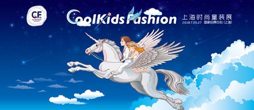 童装市场大爆发谁将赢得新生代父母的青睐