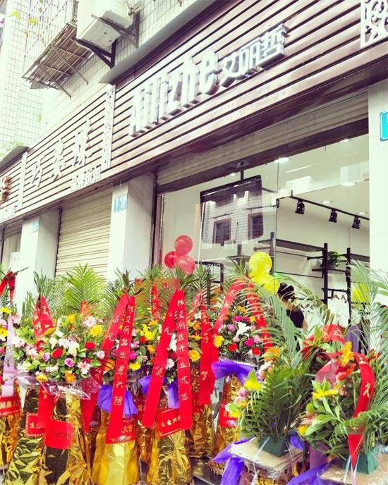 恭喜Ailizhe艾丽哲品牌女装重庆店开业大吉!