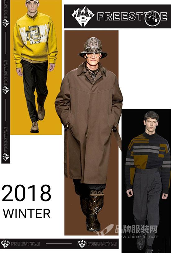 V.SHOLIDAY男装2018冬季新品订货会 品鉴线条之美