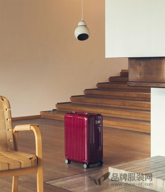RIMOWA行李箱匠心独运 专为深度探索型旅客而设计