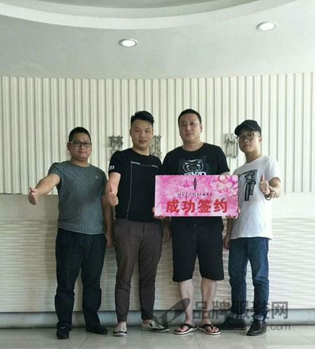 热烈欢迎江苏江阴市张总加入HEFANXI赫梵茜大家庭!