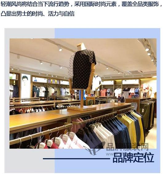 恭喜ROMON罗蒙男装新零售慈溪观城店隆重开业!