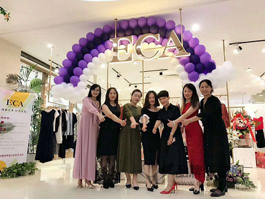 """恭喜新奢品牌女装""""ECA""""5月26日进驻山东蓬莱利群商场"""