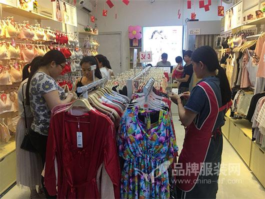 恭喜都市新感觉内衣广东湛江郑女士新店开业大吉!