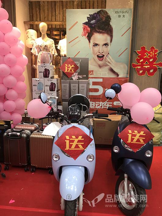 恭喜伽戈新密1店开业典礼圆满结束 1天销售额突破6万