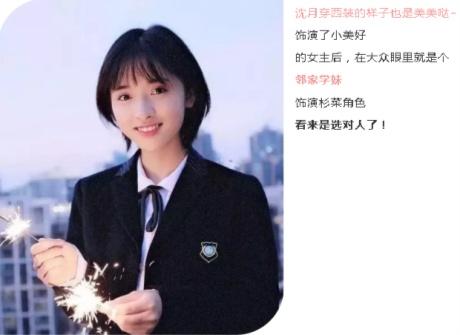 华名人定制推荐 2018新版F4的时尚搭配