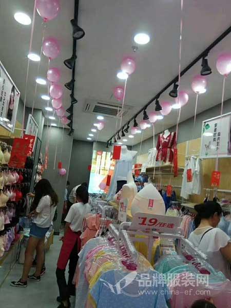 热烈祝贺海南三亚林总新店开业大吉 好礼送不停!