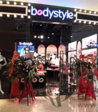 恭贺 布迪设计内衣惠州大亚湾龙光城店 盛大开业