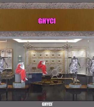 热烈祝贺吉曦GHYCI时尚女装深圳罗湖店隆重开业!