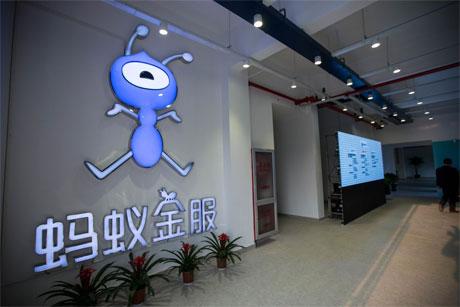蚂蚁金服联手马来西亚第二大银行建合资公司