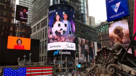 走向世界!蔓哲亮相纳斯达克大屏 迅速占领时尚品牌市场的制高点