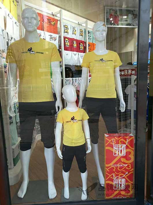 热烈祝贺龙子印品牌新店开业大吉 预祝生意兴隆