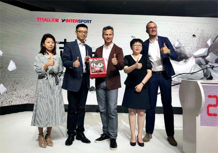 北京新地标天猫× Intersport 新零售超级智慧门店开业