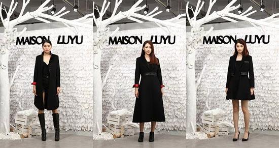 MAISONLUYU2018秋冬新品发布会为女性优雅而生
