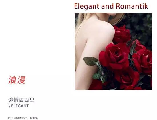 YUANSHANGER缘尚儿<a href='http://www.china-ef.com/brand/'  style='text-decoration:underline;'  target='_blank'>品牌</a><a href='http://news.china-ef.com/list-83-1.html'  style='text-decoration:underline;'  target='_blank'>女装</a><a href='http://news.china-ef.com/list-107-1.html'  style='text-decoration:underline;'  target='_blank'>新品</a> 遇上浪漫西西里
