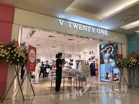 恭喜V21深圳金光华新店隆重开业 折扣与优惠双双来袭