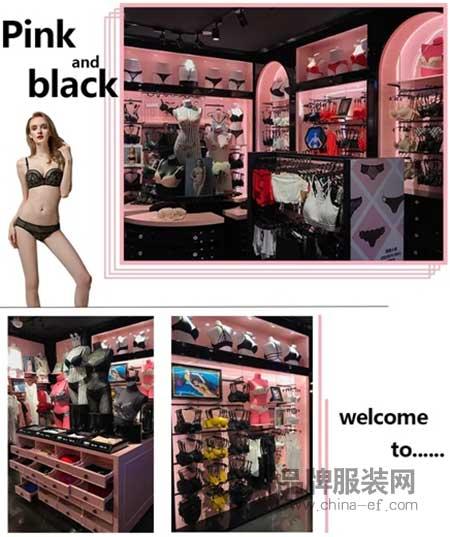 恭喜布迪设计Bodystyle鹰潭凯翔新天地店即将开业