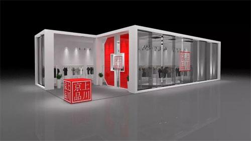 最强参展这个夏天你绝不能错过的中国男装博览会