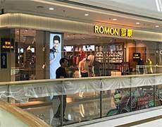 热烈祝贺罗蒙新零售奉化万达店5月26日盛大开业