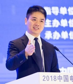 刘强东:村里3成是假货 京东是全村希望