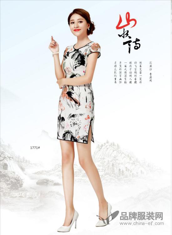醉美唐雅阁品牌女装 旗袍里的中国风