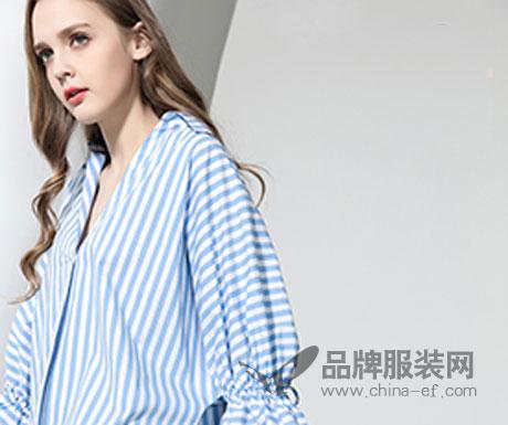 佰莉衣橱品牌女装  时尚新款经典瘦身条纹