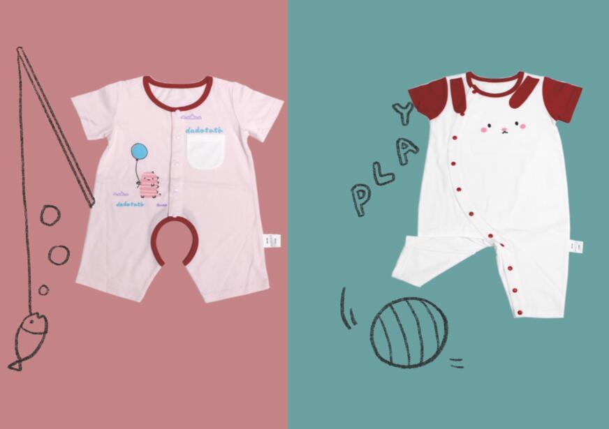 DADATATA品牌童装――陪伴是孩子最好的礼物!