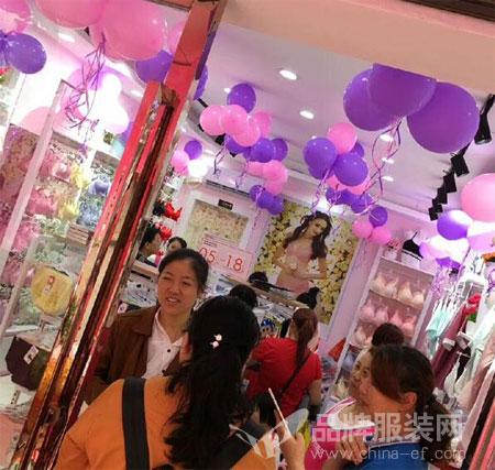 恭喜游姐玫瑰春天内衣加盟店开业业绩10700元!