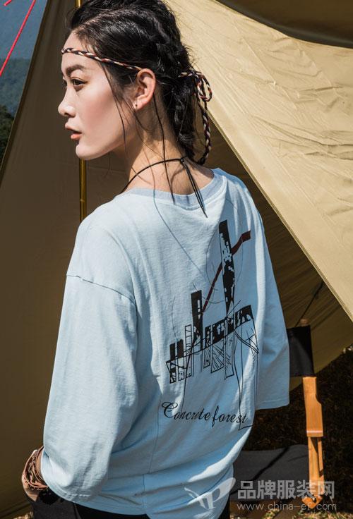 弗蔻Fu Kou<a href='http://news.china-ef.com/list-83-1.html'  style='text-decoration:underline;'  target='_blank'>品牌女装</a> 与你一起感受这大自然的气息