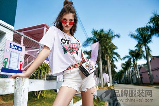 欧娅铂潮Tee加上时尚的元素  你就是今夏的街头达人