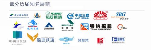 2018华南广州专业国际玻璃展会8月27-29日举行
