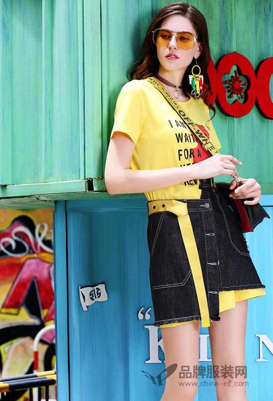 例格女装2018夏季新品 给炎热的夏天来点颜色~