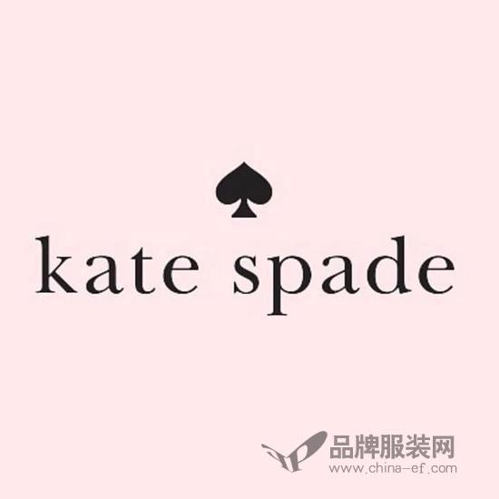 少女心Kate Spade女士离世  经典设计带来不可磨灭的时尚亮色